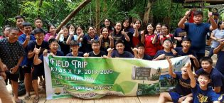 RHD. Field Trip Kelas X SMA Zion Makassar (03.03.2020)